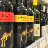 Hop to it: Yellow Tail wines use a wallaby logo on their bottles. | SHAUN MCKENNA