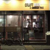 Ikebukuro's side streets offer up some craft beer gems