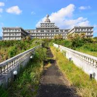 Hachijo Royal Hotel on the island of Hachijojima | FLORIAN SEIDEL