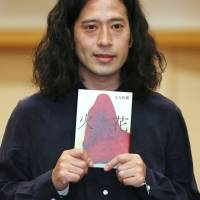 On fire: Comedian Naoki Matayoshi's  best-seller 'Hibana' has been adapted into a Netflix TV series.   KYODO
