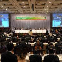 Unique chance for open dialogue on African issues