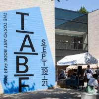 Lunch booking: Food stalls offer snacks at The Tokyo Art Book Fair 2015.	GOTTINGHAM
