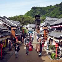 Edo Wonderland Nikko Edomura: the samurai era in town and country