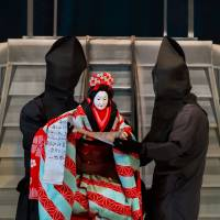 Cultural draw: Bunraku is just one of the many traditional forms of culture that local governments promote, but what of more modern forms of pop culture?   ISTOCK