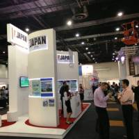 JETRO has held Japan Fairs in Nigeria, South Africa, Ghana and other countries in Africa. | JETRO