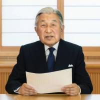 Emperor Akihito addresses the nation in a prerecorded video message aired Aug. 8. | IMPERIAL HOUSE AGENCY / KYODO