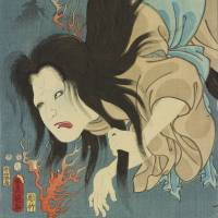 'Scary Pictures of Ukiyo-e'