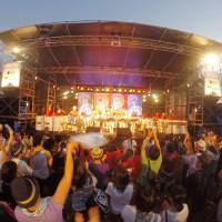 Sukiyaki Meets the World music festival thinks global and acts local