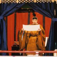 Untested waters: Emperor Akihito pledges to observe the Constitution of Japan during the ceremonies marking his accession to the Chrysanthemum Throne on Nov. 12, 1990. While the Cabinet Legislation Bureau has reportedly said the Constitution would need to be amended to enable the Emperor to abdicate, the Constitution delegates royal matters to the Imperial Household Law. | REUTERS