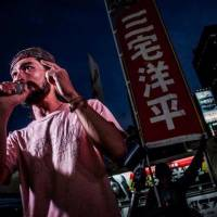 Political beats: Musician and parliamentary candidate Yohei Miyake says the musicality of his language is something that's inherent in the language of politics.