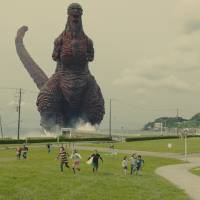 'Shin Godzilla': The metaphorical monster returns