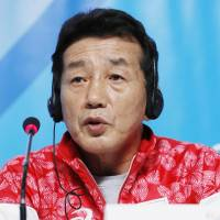 Japan targets 14 gold medals in Rio: JOC