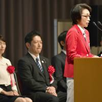 Japan Olympic delegation reflects on Rio success