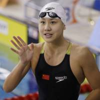 Chinese swimmer Chen tests positive for banned substance