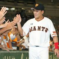 Wakiya hits sayonara home run in 10th to lift Giants over Carp