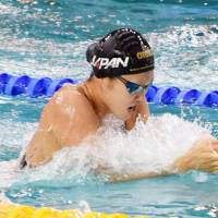 Kaneto places fourth in 100-meter breaststroke final in World Cup meet