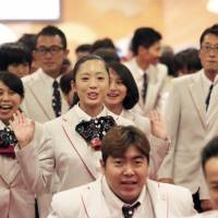 Japan Paralympic squad receives spirited send-off for Rio Games