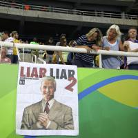 Brazilian police say Lochte, teammates were not robbed