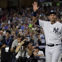 Notorious A-Rod plays final game for Yankees