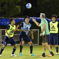 Japan hoping for fast start against UAE
