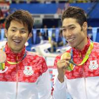 Hagino earns Japan's first Rio Games gold with victory in 400-meter individual medley
