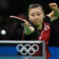 Fukuhara, Mizutani advance to Olympic semifinals