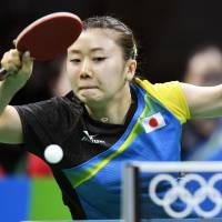 Table tennis - Sports - The Japan Times