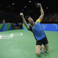 Japan secures first-ever men's team table tennis medal with victory in semis