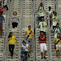 Deodoro venue cluster far from beach, other tourist spots