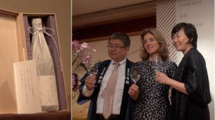 [VIDEO] Yamato no Kokoro — Japanese Sake from the First Lady of Japan