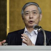 Economists worry over BOJ's next step