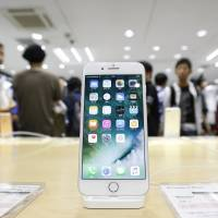 FTC puts Apple, Japanese carriers in antitrust cross hairs