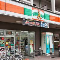 As most of the 6,250 Circle K Sunkus stores operated by Uny are set to be renamed FamilyMart following the merger. | ISTOCK