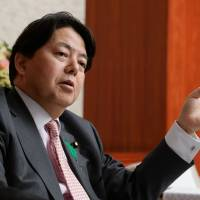 LDP group to reassess how GDP is compiled