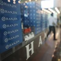 Hanjin Shipping to get more funds to resolve cargo crisis