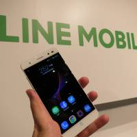 Line makes splash by launching cut-rate smartphone service