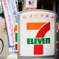 7-Eleven's new boss bides time on turnaround as stock falls