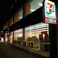 Eager to expand, Seven-Eleven Japan aims for 20,000 stores in U.S.