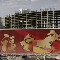 Las Vegas, Asian investors bet on Sin City Chinese tourism boom