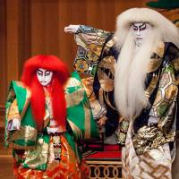 Teenage apprentice growing up under the tutelage of kabuki superstar