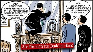 Abe Looking Glass