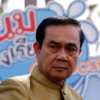 Thai junta shuts down Amnesty International news conference on torture