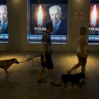 Obama to attend Jerusalem funeral for Shimon Peres