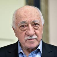Turkey formally requests U.S. arrest of cleric Gulen over coup plot: report
