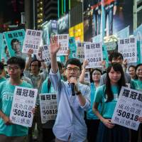 China warns new Hong Kong lawmakers not to get involved in independence movement
