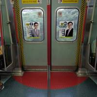 Election posters for Democratic Party lawmakers are displayed on a Hong Kong subway on Friday. | AP