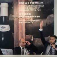 19th-century wine a hit at Hong Kong auction