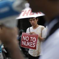 Philippines conference discusses nuclear power in Asia-Pacific region