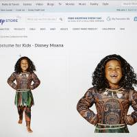 Disney pulls Polynesian costume following criticism