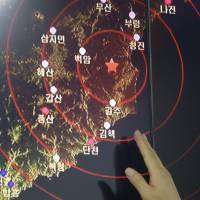 North Korea's fifth atomic test advances goal of nuclear missiles